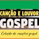 Canção e Louvor Letra Gospel by Jeanne Ollenburg