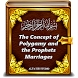 The Concept of Polygamy and the Prophets Marriages