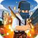 Pixel Battleground Gun: San Andreas Battle Royale