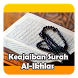 Keajaiban Surah Al-Ikhlas by stepsaylor
