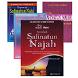 Safinatun Najah & Terjemah by studioZa