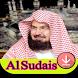 Al Sudais Full Quran MP3 Offline Free 2018