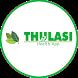 Thulasi Health App by eVaidya.com