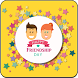 Happy Friendship Day GIF 2017 by Free Apps Express