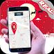 Santa Tracker 2 by stationar