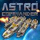 Astro Commander