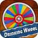Party Games: Drinking Wheel by Tapbox
