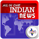 All in One Indian News Links E Hub News Papers by The Indian Apps