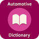 Automotive Dictionary by Imagine Start