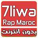 7liwa Mp3 Rap Maroc by devappus