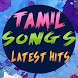 Tamil Songs 2017 / Latest Hits by devmu