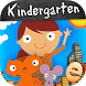 Animal Math Kindergarten Math Games for Kids Free by Eggroll Games