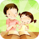 Kids Learning Numbers Songs by Apps Kids Learning Studio