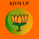 BJYM UP by eZee Solutions
