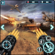 Desert Storm Grand Gunner FPS Game by Best shooting games 2018