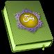 Buku Yasin dan Tahlil App