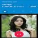 Fake caller