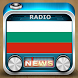 Radio News Bulgaria by News App Free HD