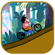 Bike Adventure with Steven Universe by JRTech Official