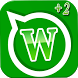 Guide WhatsApp on tablet by Wsappes