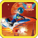 Miles The Super Callisto by Mobikids