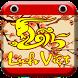 Lịch Vạn niên cho người Việt by apps1pro