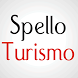 Spello Turismo by Città in Internet