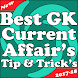 Current Affairs Tips and Trick by Jitendra Sharma