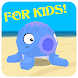 Children game Happy jelly kids by little apple