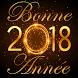 Message Bonne Année 2018 by AKA DEVELOPER