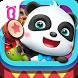 Baby Panda Postman-Magical Jigsaw Puzzles by BabyBus Kids Games
