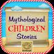 Mythological Children Stories by Super Audio