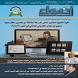 مجلة اضواء على التعليم المفتوح by جامعة العلوم والتكنولوجيا - اليمن