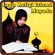 Full Lagu Religi islami Mayada by Kicau Burung Dev