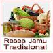 Resep Jamu Tradisional by charliechristytaylor