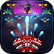 Galaxy Bugs Shooter : Space Alien Attack