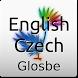 English-Czech Dictionary by Glosbe Parfieniuk i Stawiński s. j.
