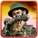 Commando Terrorist Attack by GunFire Games