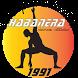 Habanera Dance Studio by Antonello Giasi