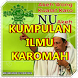 Kumpulan Ilmu Karomah Warisan Para Wali by Quran Dan Hadist