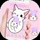 Cute Cartoon Cat theme by Beauty Die Marker