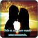 frases de enamorados by marianoapp
