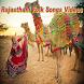 Rajasthani Folk Songs Videos