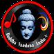 Buddha Vandana Audio + by Indian Updates 358k