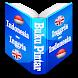 Buku Pintar Bahasa Inggris by U&G design
