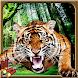 Beast Tiger Hunting by Urban Play