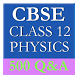 Class12 Physics CBSE by Rajatha Agencies