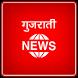 Gujrati News - All Newspapers by Live Kampuzz Pvt. Ltd.
