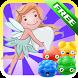 Fairy Jelly Blaster by Andvance Studio