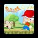 مغامرات حميدو طيور الجنة by Dev4u